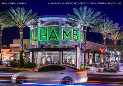 ALHAMBRA PLACE RETAIL
